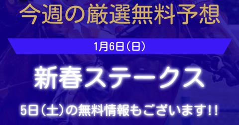 yuniko-n