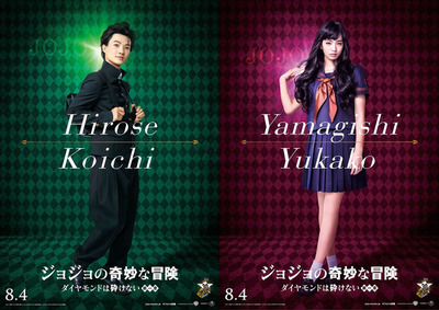 news_xlarge_jojo_kouichi_yukako_visual