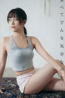 鎌田菜月さんのポートレート
