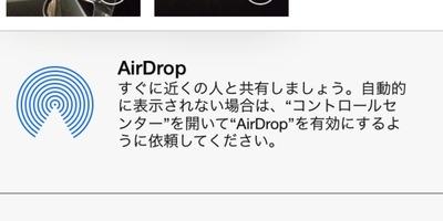 130929_airdrop-w960