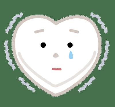 heart_tofu_mental