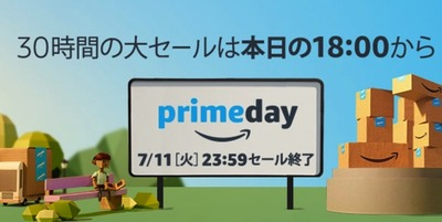 summary-of-amazon-prime-day-2017-sales