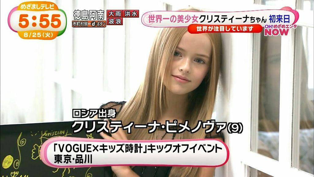 """e6a36743 - 13歳とは思えない、ローレン・ビーチ """"LOREN BEECHちゃん""""が美人すぎると話題!"""