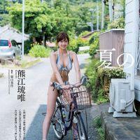 熊江琉唯(22)自転車に跨る水着モデル美女のグラビア抜けるww