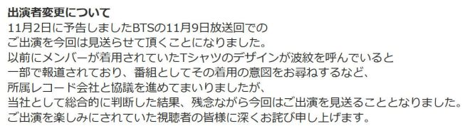 https://i1.wp.com/livedoor.blogimg.jp/gensen_2ch/imgs/6/1/615aa506.jpg?resize=653%2C184