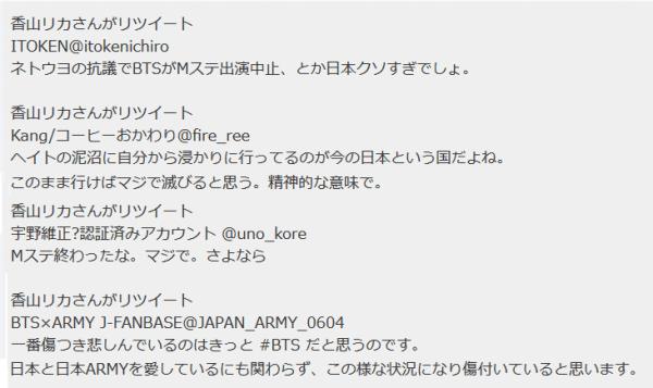 https://i1.wp.com/livedoor.blogimg.jp/gensen_2ch/imgs/6/4/640a30ea.png?resize=600%2C357