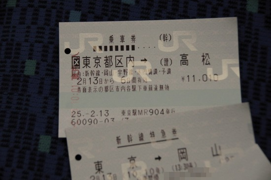 銀座トイプードルリリーas know as de wan30