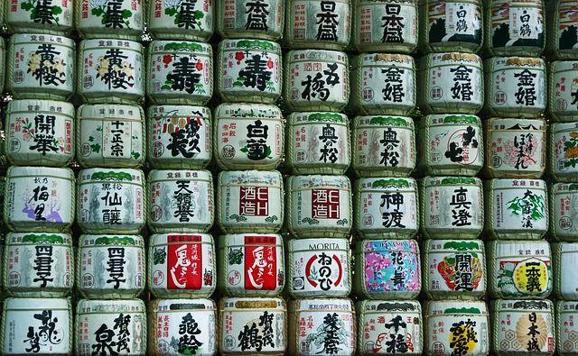 meiji-jingu-shrine-1665217_640