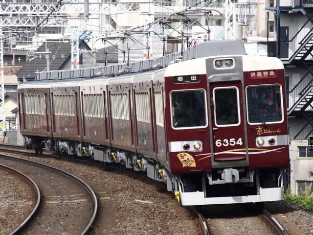 1280px-Hankyu-6354F_kyotrain