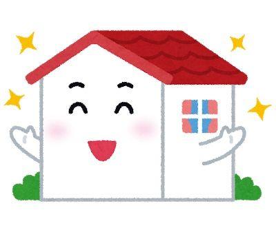 house_reform