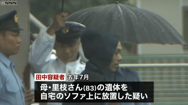 """母親の遺体を放置""""引きこもり""""息子を逮捕 NNNニュース"""