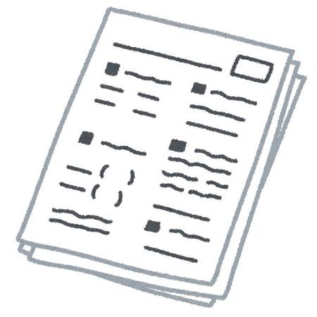 test_print_mondaiyoushi (1)
