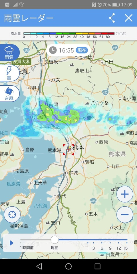 Screenshot_20190823_170924_jp.co.yahoo.android.weather.type1
