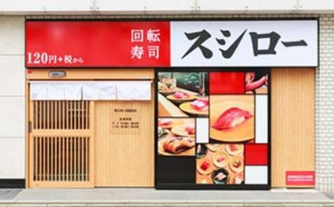 dsvsdkk_sushi_01