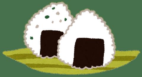 food_onigiri