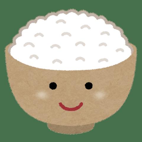 character_food_gohan