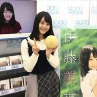 【悲報】伊藤美来ちゃんの1stアルバム、無事爆死してしまう……。