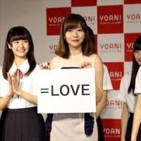 指原莉乃プロデュース声優アイドル「=LOVE」 ソニーからメジャーデビュー決定