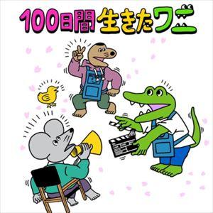 100_R
