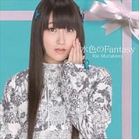 村川梨衣さん、顔◎性格◎演技◎なのに人気が出ない