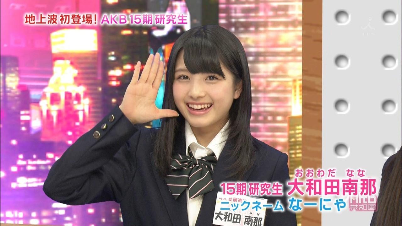 https://i1.wp.com/livedoor.blogimg.jp/hagedou_news/imgs/7/f/7f2b4fb4.jpg