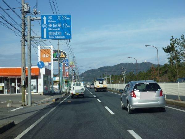 はみ男の日記(仮) : 境水道大橋~宍道湖~出雲大社渋滯