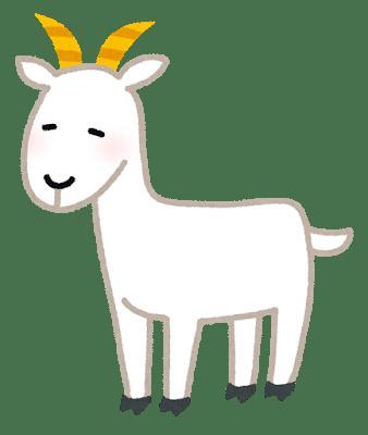 animal_yagi