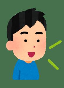 study_gogaku_man_speaking