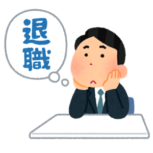 fukidashi_taisyoku_man (2)