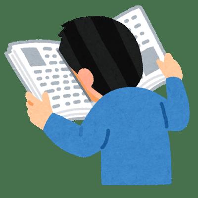 book_fukayomi
