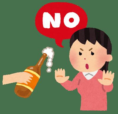 no_drink_woman