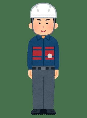 job_sangaku_keibitai