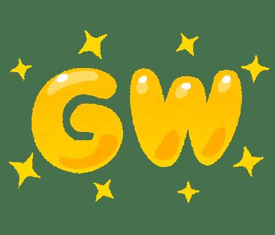 text_goldenweek_gw