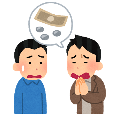 money_kariru_friend_man (1)