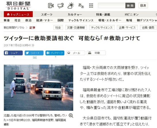 news_20170706191605-thumb-645xauto-116306