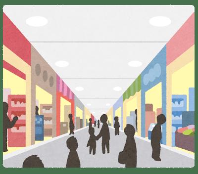 shopping_mall_ekinaka (1) (1)