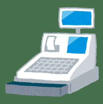 cashier_register (1)