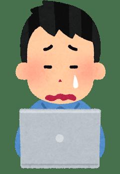 computer_man3_cry (1)