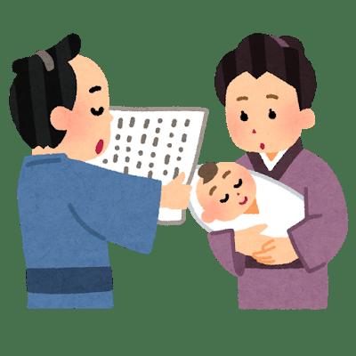 rakugo_jugemu