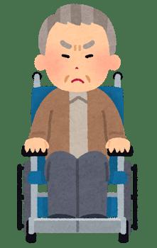 kurumaisu_ojiisan2_angry