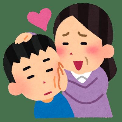 family_kyouiku_kahogo