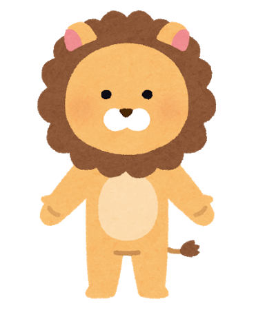 animal_stand_lion