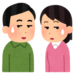 kimadui_man_woman