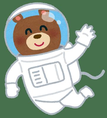 space_uchuhikoushi_kuma