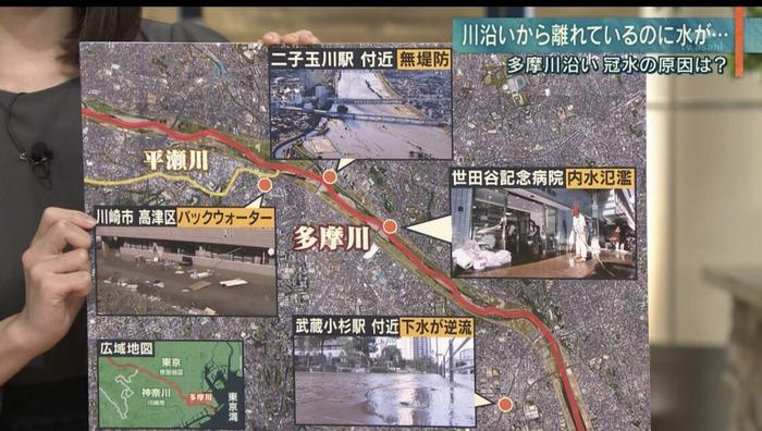 うん小杉】武蔵小杉の高級タワーマンション、下水の逆流により町
