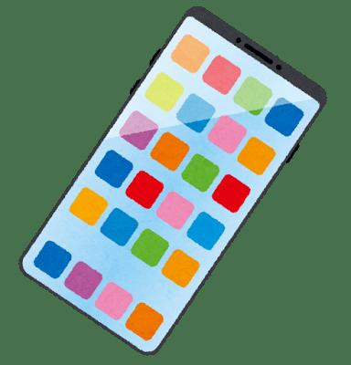 smartphone_big_screen