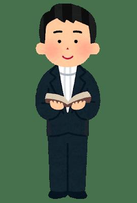 christian_bokushi