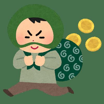 dorobou_money_kasoutsuuka_coin