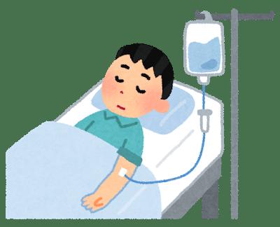 medical_tenteki