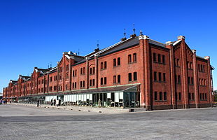 310px-Yokohama_Red_Brick_Warehouse_2012